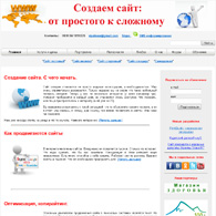 web.boosterhit.ru