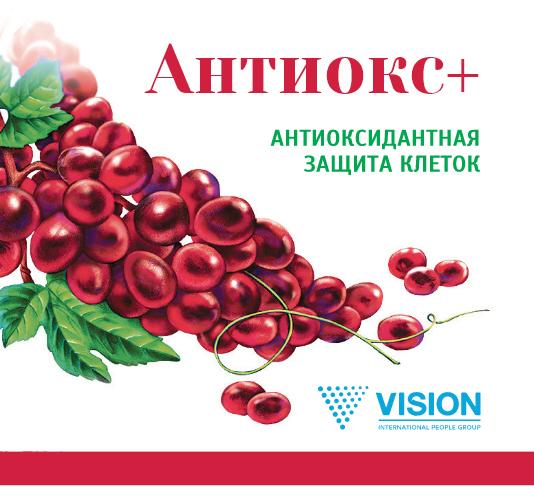 Антиокс+ этикетка