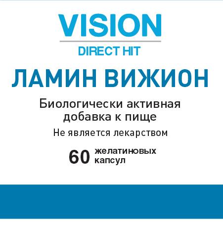 Ламин Вижион этикетка