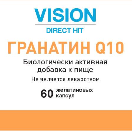 Гранатин Q10 этикетка