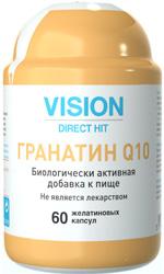 Гранатин Q10 (Granatin Q10) отзывы